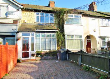 3 bed terraced house for sale in George Road, Erdington, Birmingham B23