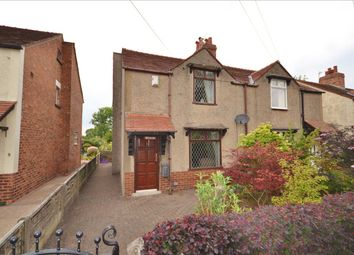 Thumbnail 2 bed semi-detached house for sale in Glenroy, Bannister Green, Heskin, Chorley