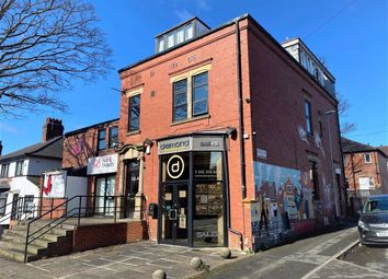 Thumbnail Commercial property for sale in Brudenell Road, Leeds