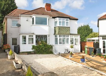 Thumbnail 3 bed semi-detached house for sale in Bablake Croft, Solihull