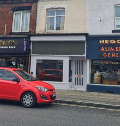 Thumbnail Property to rent in Abbeydale Road, Sheffield
