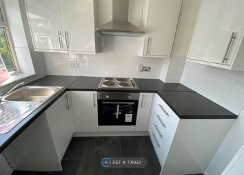 Thumbnail 2 bed end terrace house to rent in Pennine Road, Bromsgrove