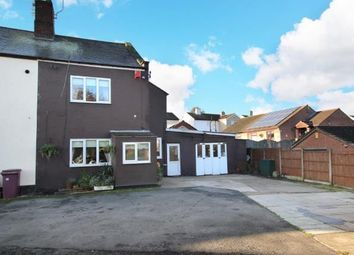 2 bed end terrace house for sale in Main Road, Renishaw, Sheffield, Derbyshire S21
