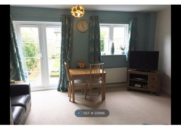 Thumbnail 3 bed terraced house to rent in Freestone Way, Corsham