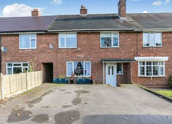 Thumbnail 3 bed terraced house for sale in Shard End Crescent, Shard End, Birmingham