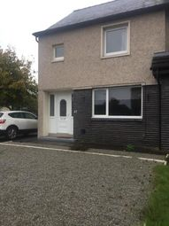 Thumbnail 2 bed end terrace house to rent in Annandale Crescent, Lochmaben, Lockerbie