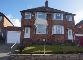 Thumbnail 3 bed semi-detached house for sale in Mullion Croft, Kings Norton, Birmingham