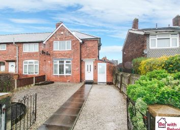 Thumbnail 3 bed end terrace house for sale in Somerfield Road, Bloxwich, Walsall