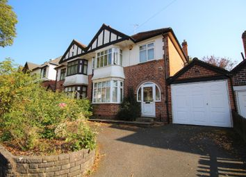 Petersfield Road, Hall Green, Birmingham B28. 3 bed semi-detached house