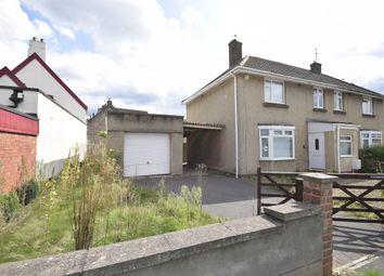 Thumbnail 3 bedroom semi-detached house for sale in Long Road, Mangotsfield, Bristol