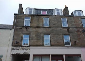 Thumbnail 3 bed flat for sale in Longrow, Campbeltown
