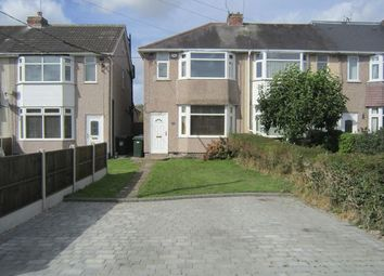 Thumbnail 3 bedroom end terrace house for sale in Hockley Lane, Eastern Green, Coventry
