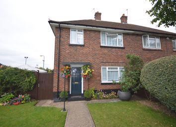 3 bed semi-detached house for sale in Marlborough Lane, London SE7
