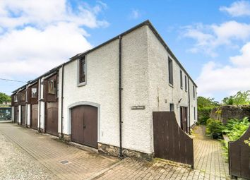 Thumbnail 3 bed end terrace house for sale in 5 Gilfillan Court, Comrie