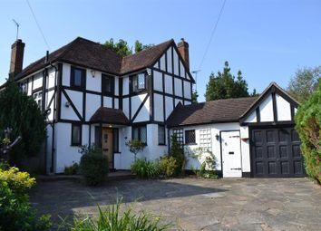 Woodcote Close, Epsom KT18. 3 bed detached house