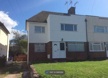 Thumbnail 2 bed flat to rent in Limbrick Lane, Goring-By-Sea, Worthing