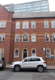 Thumbnail Office to let in 5 Rowchester Court, Whittall Street, Birmingham, West Midlands