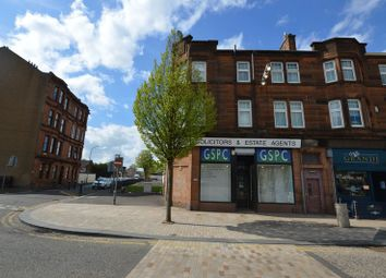Thumbnail 2 bed flat for sale in High Street, Braehead, Renfrew