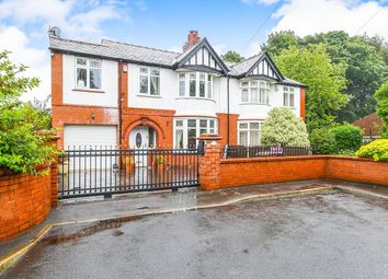Thumbnail 3 bed semi-detached house for sale in West Close, Eccleston Park, Prescot, Merseyside