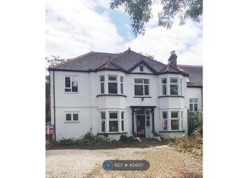 Thumbnail Room to rent in Fordbridge Road, Ashford