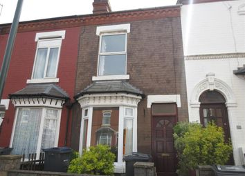 Thumbnail 2 bed property to rent in Addison Road, Kings Heath, Birmingham
