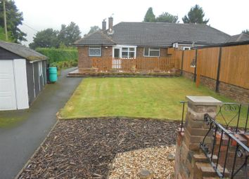 Thumbnail 2 bedroom bungalow for sale in Red Lees, Ketley, Telford