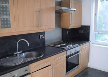 Thumbnail 2 bed flat to rent in Keeling Court, The Waldrons, Croydon