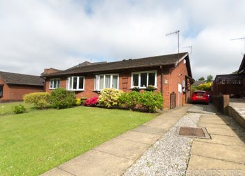Thumbnail 2 bed semi-detached bungalow for sale in Clay Cross Road, Woolton, Liverpool