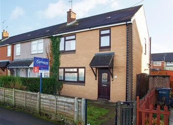 Thumbnail 3 bedroom end terrace house for sale in Drakes Way, Swindon