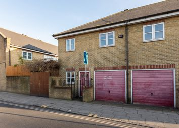Thumbnail 3 bedroom end terrace house for sale in Homerton Grove, London