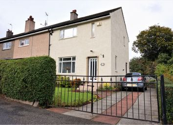 Thumbnail 2 bed end terrace house for sale in Renshaw Road, Elderslie