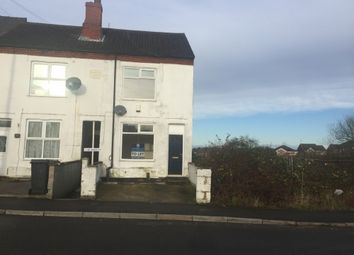 Thumbnail 1 bed flat to rent in Water Lane, South Normanton, Derbyshire