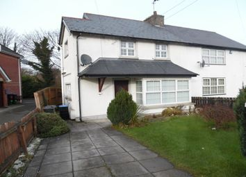 Thumbnail 3 bedroom semi-detached house to rent in Glebe Road West, Newtownabbey