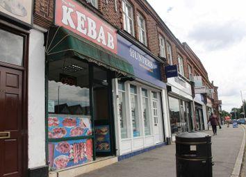 Thumbnail Commercial property for sale in Western Parade, Long Lane, Hillingdon, Uxbridge