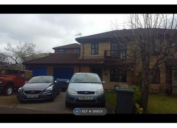 Thumbnail 2 bed semi-detached house to rent in Elmgarth, Sleaford