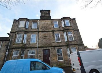 Thumbnail 2 bed flat for sale in 30 Luggiebank Road, Kirkintilloch, Glasgow