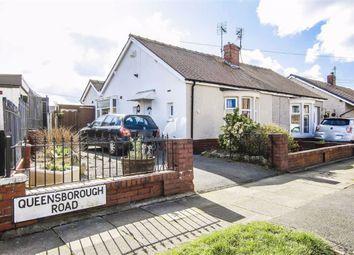 Thumbnail 1 bed semi-detached bungalow for sale in Queensborough Road, Accrington, Lancashire