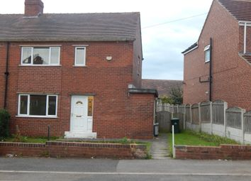 Thumbnail 2 bed end terrace house to rent in Lime Tree Avenue, Batley