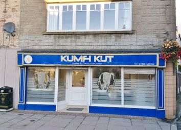 Thumbnail Retail premises for sale in The Cross, Coupar Angus, Blairgowrie