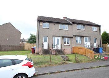 Thumbnail 3 bed semi-detached house for sale in Raeburn Crescent, Hamilton, South Lanarkshire