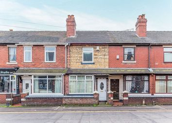 Thumbnail 2 bed terraced house to rent in Dimsdale Parade West, Newcastle-Under-Lyme
