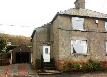 Thumbnail 2 bed semi-detached house for sale in 14, Kilndale Terrace, Kirkcudbright