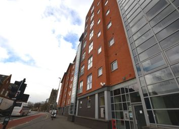 Thumbnail 2 bed flat to rent in Burgess House, 42 Sanvey Gate, Leicester