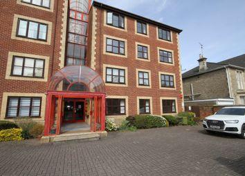 Thumbnail 2 bed flat for sale in Bath Road, Swindon