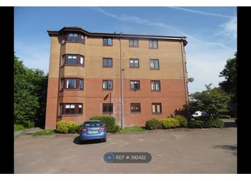 Thumbnail 2 bed flat to rent in Kirkintilloch, Kirkintilloch