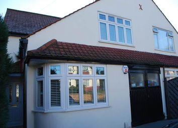 Thumbnail 1 bedroom flat to rent in Brook Lane, Bexley, Kent