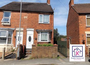 Thumbnail 2 bed semi-detached house to rent in Chapel Street, Heath Hayes, Cannock