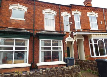 Thumbnail Studio to rent in Mary Vale Road, Bournville, Birmingham