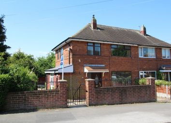 Thumbnail 2 bed semi-detached house to rent in Redmire Drive, Leeds