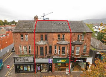 Thumbnail Commercial property for sale in 129 & 131 Stranmillis Road, Belfast, County Antrim